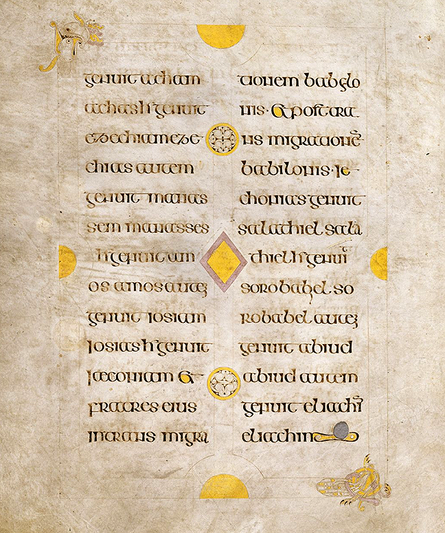 Figure 4, from the Book of Kells, an unfinished page