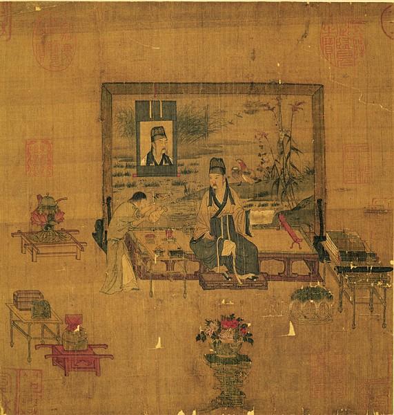 Song Dai Ren Wu Tu