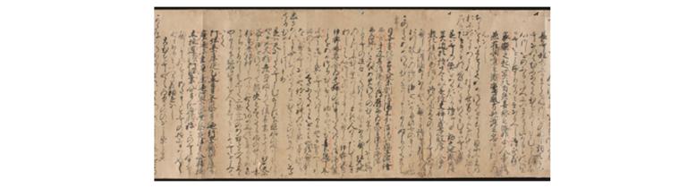 Kokinwakashū jo-chū