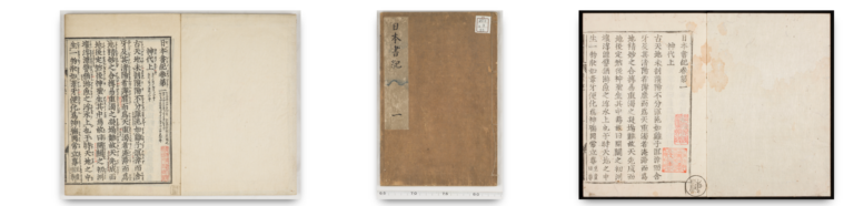 Nihon Shoki Movable Type edition and woodblock imprint