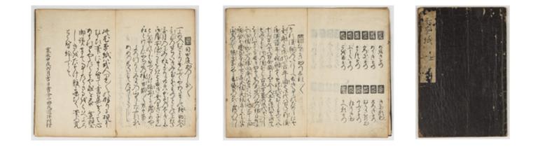 Motto mo no sōshi