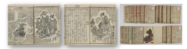 Nise Murasaki Inaka Genji