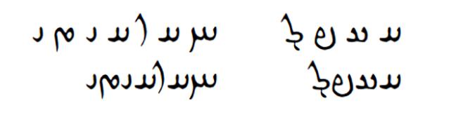 Avestan sentence in Avestan script that will be transcribed below
